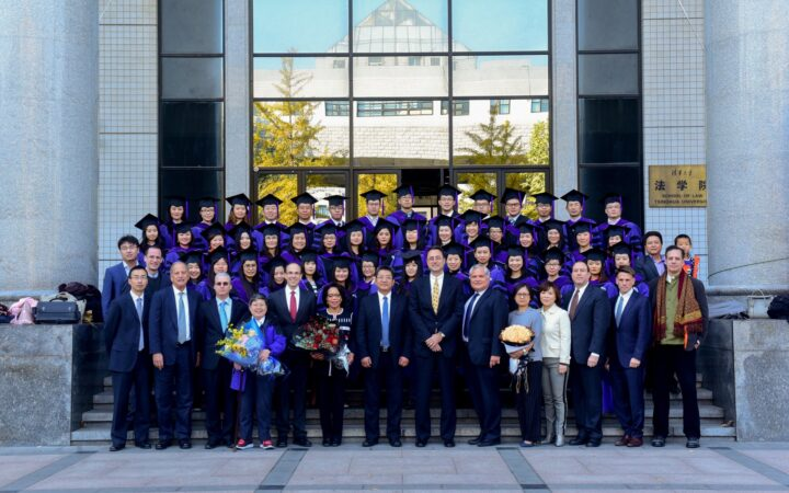 graduation-group-tsinghua-2016