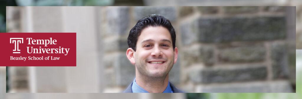 Jonathan Shahar